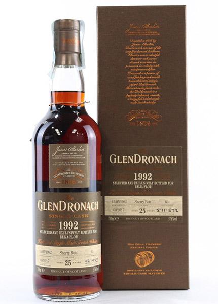glendronach-25-y-o-1992-2017-for-beija-flor